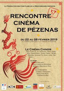 Mon Weekend.fr Festival