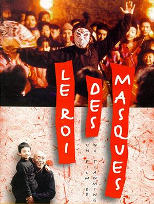 L'attribut alt de cette image est vide, son nom de fichier est Le-roi-des-masques-affiche-1.jpg.